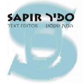 Sapir Logo=