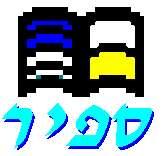 Sapir Icon=